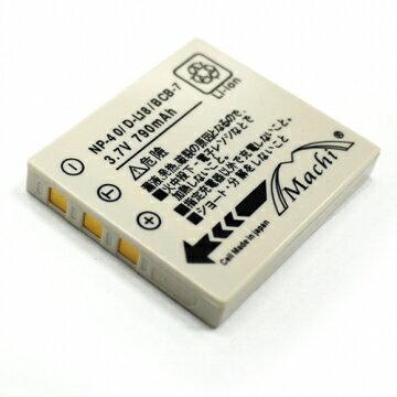 Fujifilm NP-40 NP40 相機電池 PENTAX optio D-Li8 DLI8 A20 A30 A36 s6 T10 T20 W10 W20 D-Li85 DLI85 KLIC7005 S004 790mAh