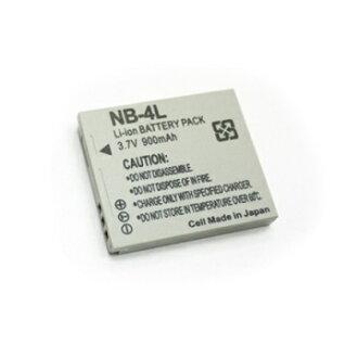 【免運費】Canon NB4L NB-4L 相機電池 IXUS 70IS 75IS 80IS 100IS 110IS 120IS 120i 130IS IXY 40 50 55 60 70 L3 L4 IXUS130 IXUS 115HS 220HS IXUS60 US65 US115 US110 US120 US130  900mAh