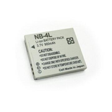 Canon NB4L NB-4L 相機電池 IXUS 70IS 75IS 80IS 100IS 110IS 120IS 120i 130IS IXY 40 50 55 60 70 L3 L4 IXUS130 IXUS 115HS 220HS IXUS60 US65 US115 US110 US120 US130  900mAh