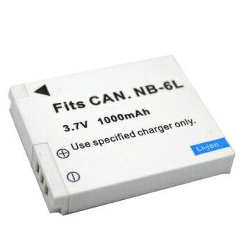 Canon NB-6L NB6L 相機電池 IXUS IXY25 110 210 105 300HS 310HS 25IS 85IS 95IS 200IS 210IS 300IS SD770 SD770IS SD980IS SD1200 D10 S90 S95 SD3500IS SD4000IS ELPH 500HS