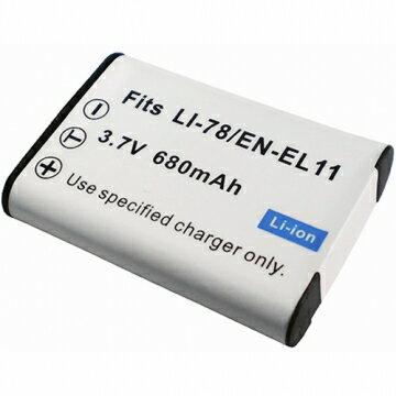 Nikon EN-EL11 ENEL11 相機電池 Coolpix S550 S560 DB-80 Pentax Optio W80 S1 D-Li78 M50 M60 L50 W60 V20 Ricoh R50 Sanyo Xacti VPC-E10 Olympus FE-370 680mAh