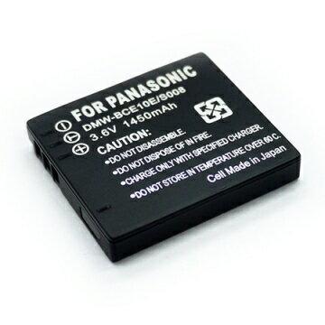 Panasonic CGA-S008 相機電池 S008E BCE10 BCE-10 DMC-FX30 FX55 FX33 FX38 FX36 FX520 FX500 FS20 FS5 FS3 S10 FX27 FX28 1450mAh