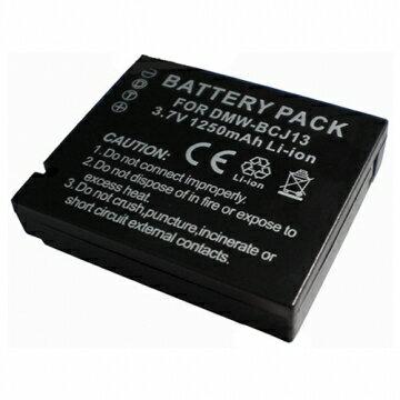 Panasonic DMW-BCJ13 相機電池 DMW-BCJ13E Leica LX5 LX-5 D-LUX5 D-LUX 5 LX7 1250mAh