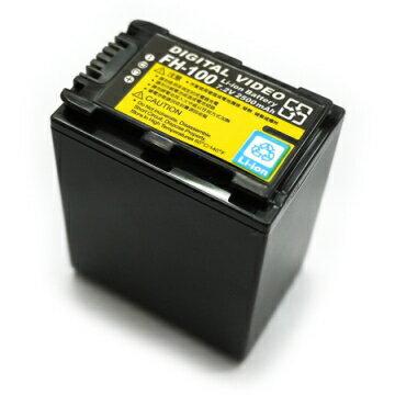 SONY NP-FH100 FH100 相機電池 SR200 SR220 SR300 SR62 SR82 SR7 SR8 SR12 XR500 UX7 UX5 DVD92E HC96 2500mAh