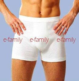 BVD全棉素色平口褲N217(225)白色