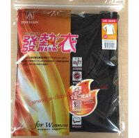 保暖服飾推薦三槍牌女圓領保暖發熱衣5608(台灣製)