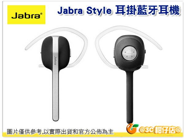 Jabra Style 捷波朗 風尚 藍牙耳機 藍芽耳機 無線 高音質 辦公室 運動 公司貨 一年保固