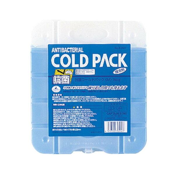 【露營趣】中和 Captain Stag 鹿牌 M-9504 抗菌冷媒M 750g 冰磚 保冰劑 保冷劑 冰桶用