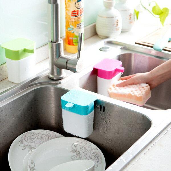 洗手槽 洗碗槽 清潔劑按壓瓶 (不挑色)