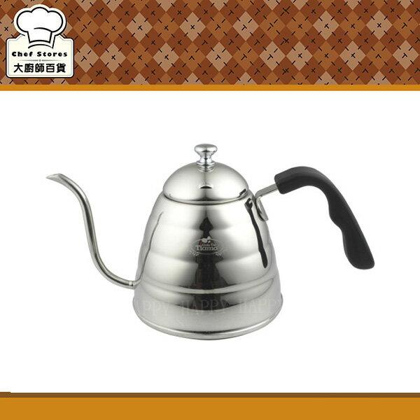 Tiamo咖啡細口壺電木把手900ml手沖壺拋光款沖泡壺-大廚師百貨