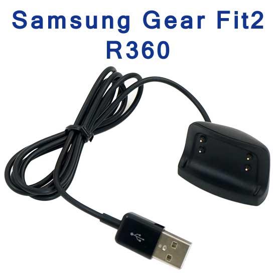 【充電座】三星 Samsung Gear Fit2 R360 智慧手錶專用座充/藍芽智能手表充電底座/充電器