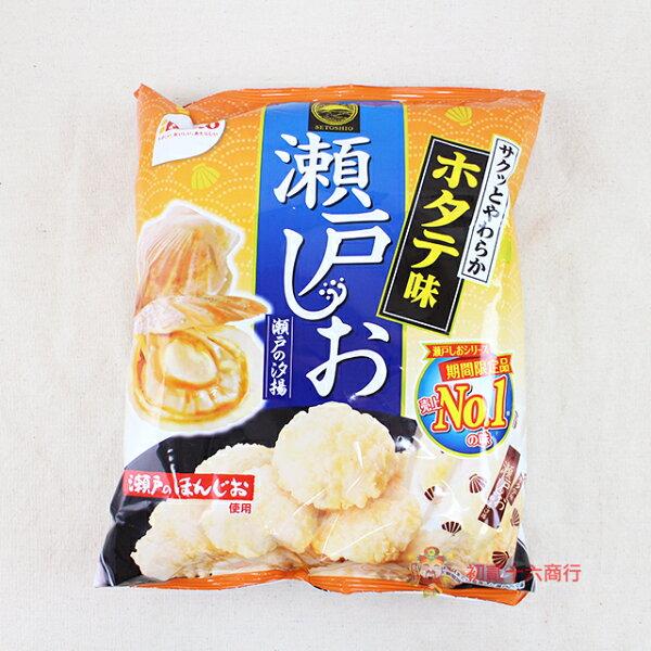【0216零食會社】日本栗山_瀨戶干貝米果88g