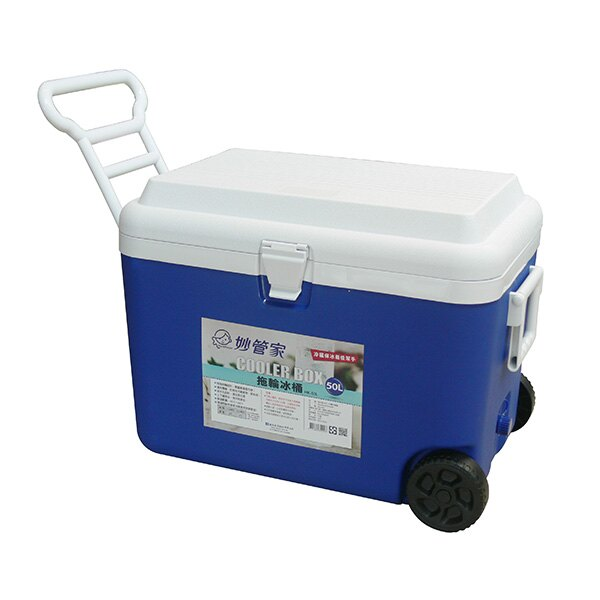 妙管家 拖輪冰桶50L /冷藏箱/攜帶式冰桶/冰箱/保冷 HK-50L - 限時優惠好康折扣