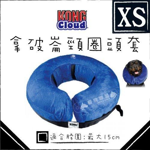 +貓狗樂園+ KONG【Colud拿破崙頸圈頭套 。XS】450元 - 限時優惠好康折扣