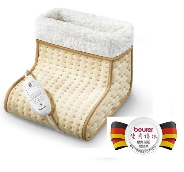 德國博依暖暖護腳套FW20,加贈小白兔暖暖包1包(10入)