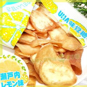 日本UHA味覺糖 瀨戶內檸檬味薯片 [JP478] - 限時優惠好康折扣