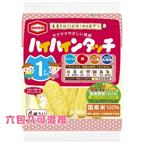 龜田 - 嬰兒米果 - 蔬菜含鐵仙貝 6包入