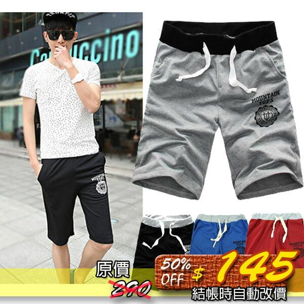 Mao 夏季新款型男休閒薄款棉料舒適沙灘短褲