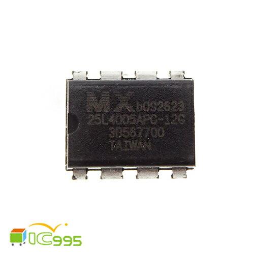 (ic995) MX25L4005APC-12G DIP-8 存儲器BIOS芯片 IC 壹包1入 #5913