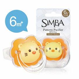 Simba小獅王辛巴 - 森林系列 小辛巴拇指安撫奶嘴 (較大) 0
