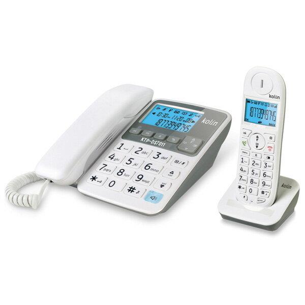 【KTP-DS7011】 Kolin 歌林1.8GHz DECT 數位無線子母機 KTP-DS7011 (黑/白)
