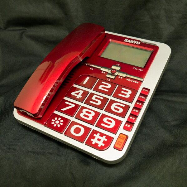 SANYO三洋 來電顯示有線電話(TEL-792)