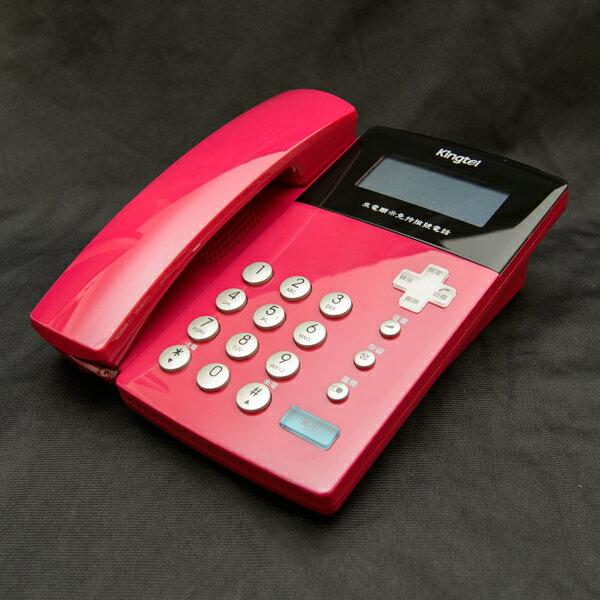 【KT-9900F】Kingtel西陵來電顯示有線電話 KT-9900F 【總機系統適用】
