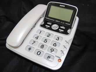 【TEL-822】《螢幕可直立》全新 三洋 SANYO TEL-822 來電顯示和弦鈴聲有線電話