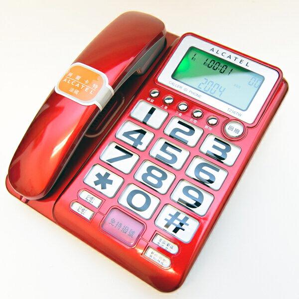 【T216TW】 阿爾卡特 Alcatel T216TW 來電顯示有線電話 來/去電報號