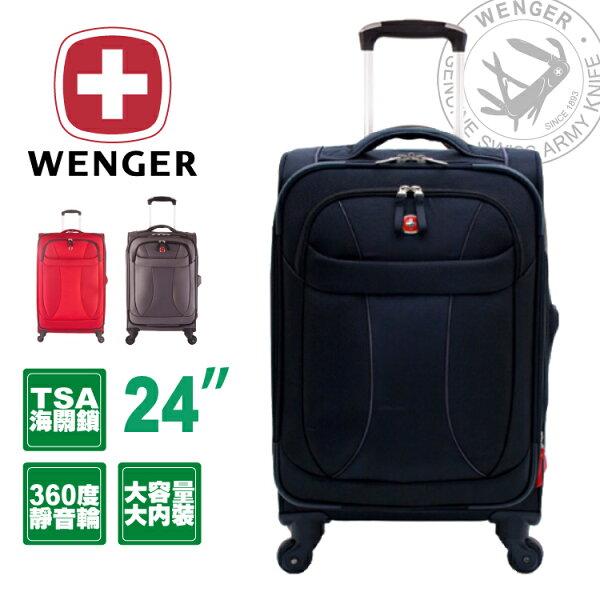 行李箱 WENGER 24吋 新輕量系列 瑞士軍刀 旅行箱-多色 WE-7208U24