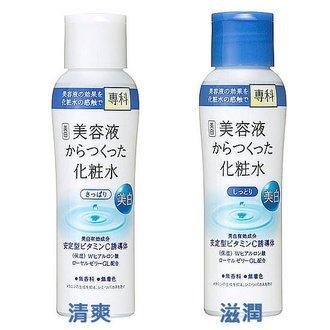香水1986☆SHISEIDO 資生堂 特潤 保濕淨白 專科 化妝水 200ml