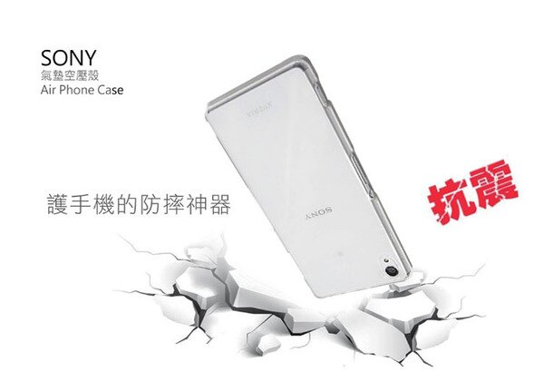 Sony Xperia XA 空壓氣墊防摔殼 防摔保護殼 超強防摔效果(Sony Xperia F3115)空壓殼 氣墊殼 防摔軟殼
