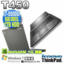 【Dr.K 】LENOVO 聯想 ThinkPad T450 14吋 / IBM小紅點 / I7-5500U /940M-1G獨顯【加贈原廠電腦包及無線滑鼠】