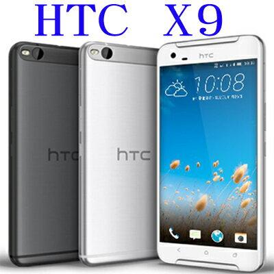 台灣大哥大998月租費 HTC One X9 32GB 光學防手震金屬智慧型手機