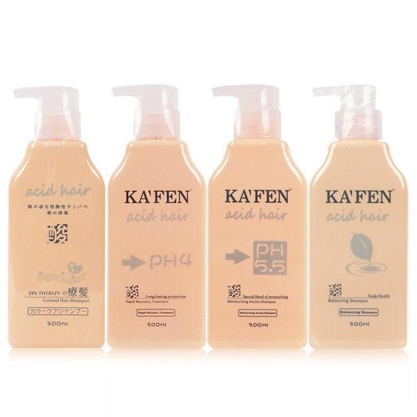 【EMILY SALON】KAFEN 卡氛 acid hair 亞希朵 酸蛋白洗髮/護色/保濕 300mL 公司貨