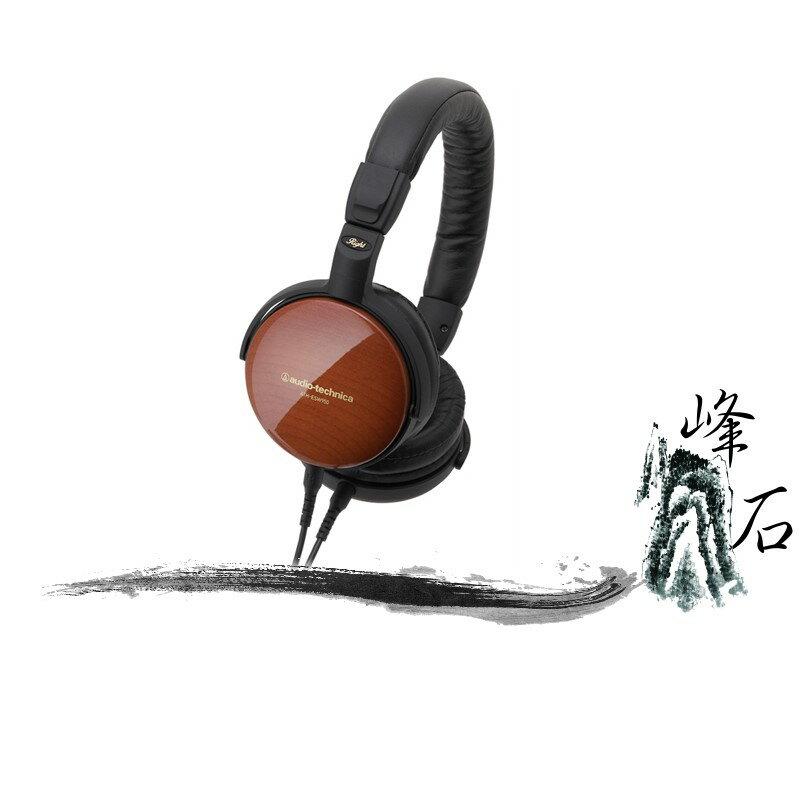 樂天限時促銷!平輸公司貨 日本鐵三角 ATH-ESW950 便攜型耳機