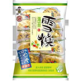 旺旺雪燒海苔米果170g(3包)【合迷雅好物超級商城】