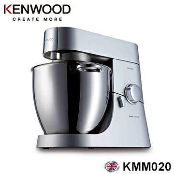 ★2016/12/31前贈小型研磨器配件★英國 Kenwood 專業廚房全能料理機 KMM020