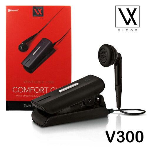 Vieox V300 夾式藍牙耳機 ◆一對二雙待機◆可音樂串流
