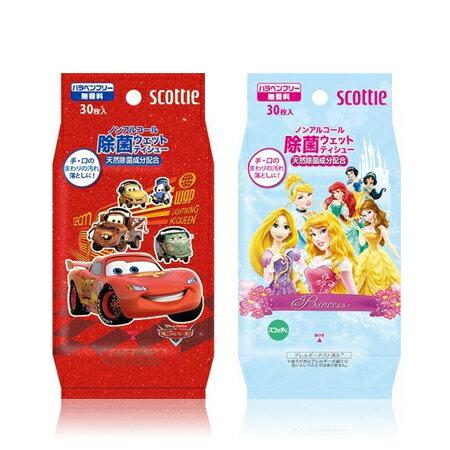 日本 Scottie 迪士尼無香濕紙巾(30枚入) 公主 汽車總動員 乾爽潔膚 隨身包 隨手 CRECIA【N201593】