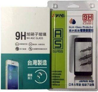 華碩 Zenfon C /ZC451 高硬度0.3 mm 9H 日本旭硝子 鋼化玻璃