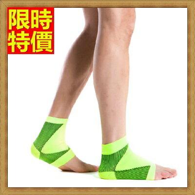 護膝 運動護具(一雙)-超薄透氣舒適貼身彈力保護腳踝護套3色69a51【獨家進口】【米蘭精品】