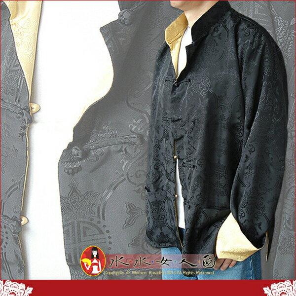 【水水女人國】~中國風男士唐裝~〈驚喜價699元〉黑配金。書卷氣質十足的隱花軟緞2面穿長袖外套 等於買一送一