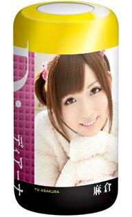 日本KMP*Diana Cup 自慰杯-麻倉憂