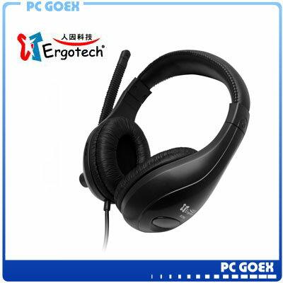 ☆軒揚pcgoex☆ 人因科技 Ergotech E256 舒適型 頭戴式耳機麥克風 耳罩式 音量可調節
