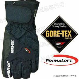 [ 雪之旅 ] 防水手套/機車手套/登山/滑雪/出國/保暖 Gore-tex AR-62 黑