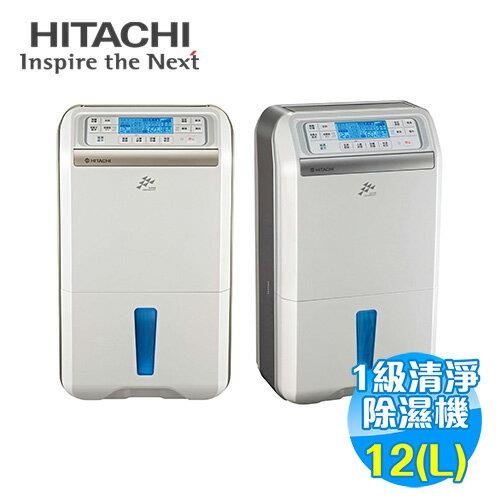 【預購】日立 HITACHI FUZZY感溫負離子清淨除濕機 RD-240DS/RD-240DR