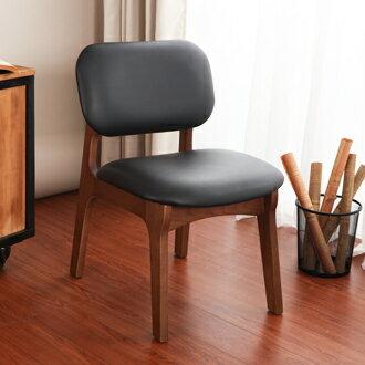 ~迪瓦諾~布萊恩 栓木實木椅  黑  製 餐椅 書桌椅
