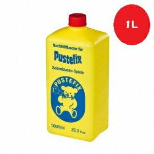 德國【Pustefix】泡泡熊體驗罐1L 0