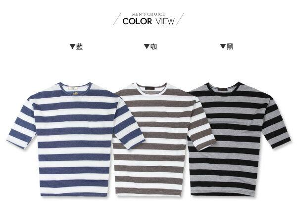 ☆BOY-2☆ 【PPK86029】情侶內刷毛七分袖條紋長袖上衣 1